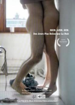 cine sexo: Documentário acompanha ato sexual sem cortes