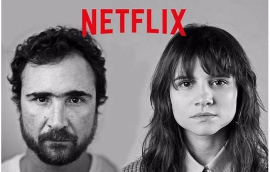 Assista o trailer oficial de 3%, série brasileira da Netflix