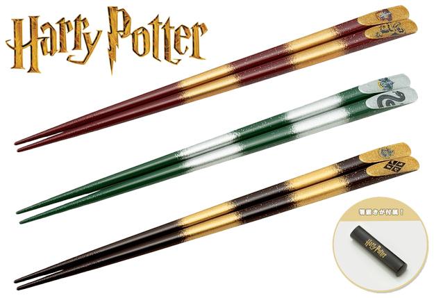 20170914harry-potter-chopsticks-hashis-hogwarts-01